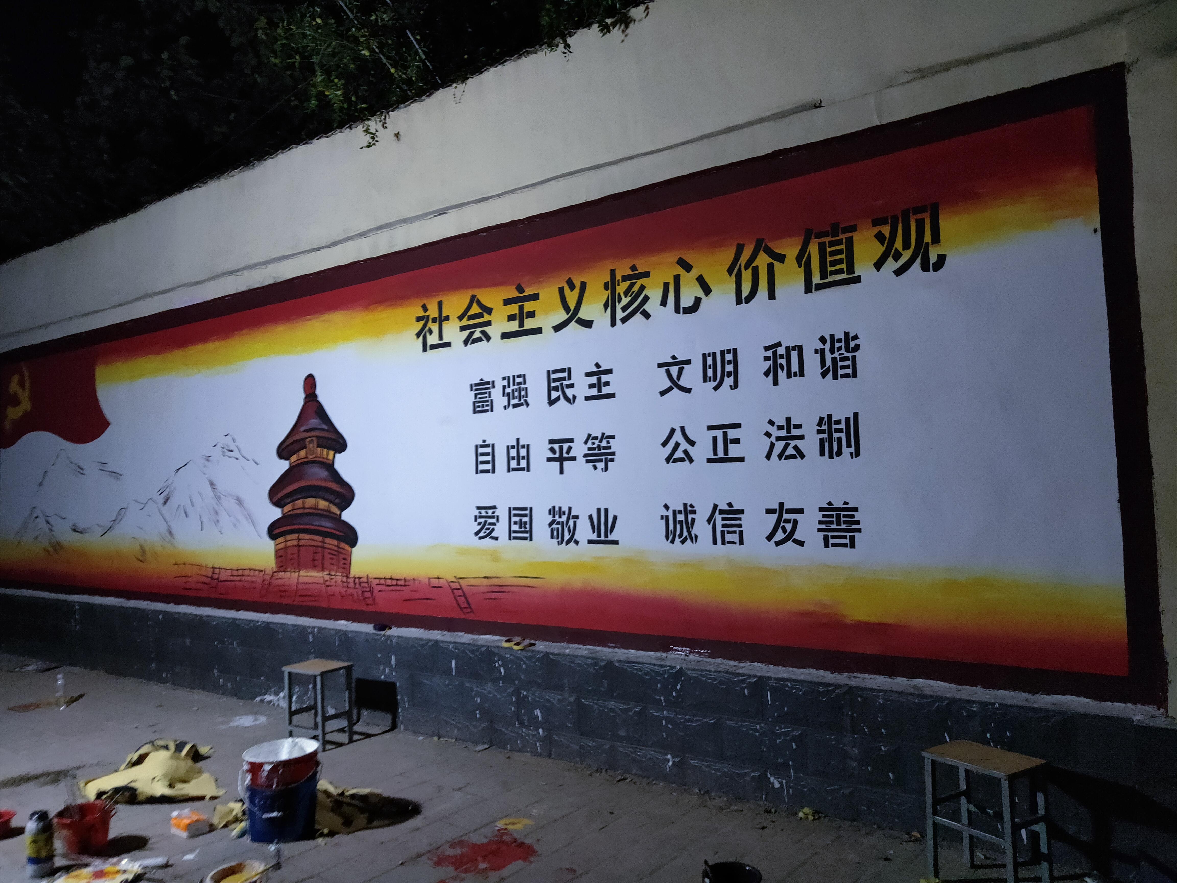 泰安市邱家店实验中学 社会主义核心价值观文化墙